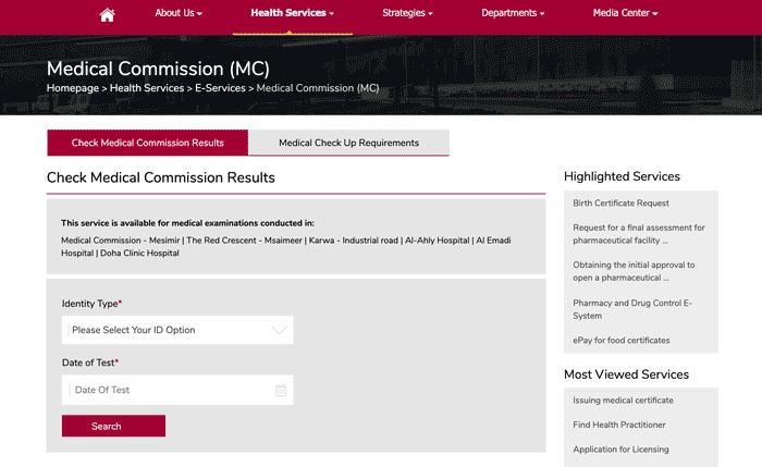 Check Qatar Medical Test Result Online