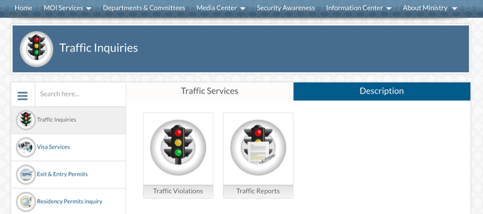 Traffic Inquiries Page Ministry of Inerior Website