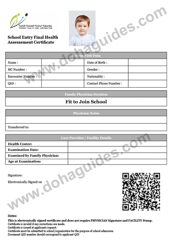 Fit To Join School Certificate Qatar Sample - Medical Test For School Admission