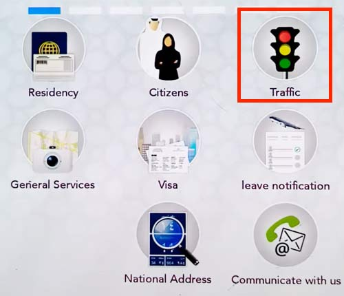 Traffic Icon on Metrash Mobile App
