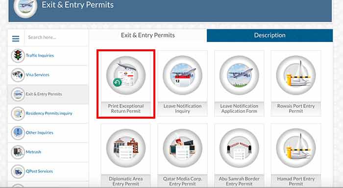 Qatar Automatic Exception Entry Permit Procedure Screenshot 3