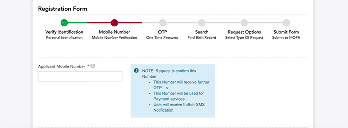 Apply Qatar Birth Certificate Online - Step 3