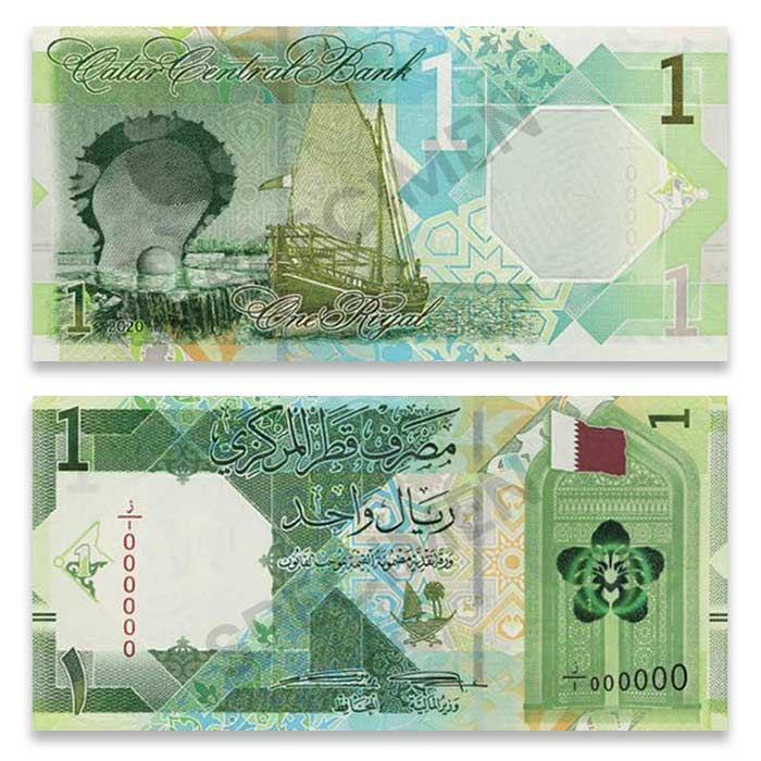 1 Qatar Riyal Currency Note - New Design 2020