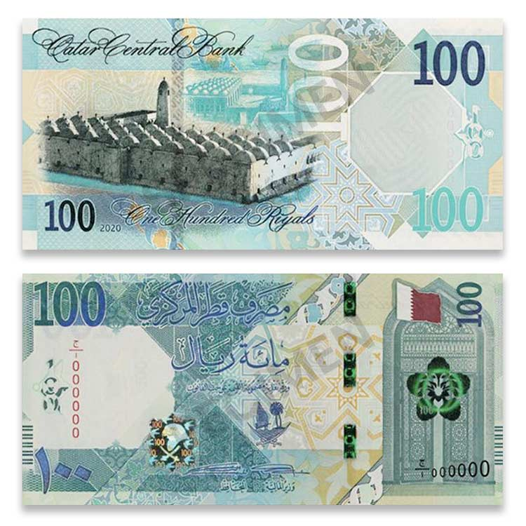 100 Qatar Riyal Currency Note - New Design 2020