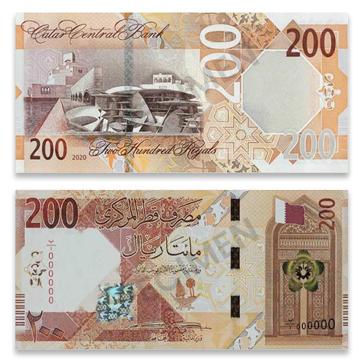 200 Qatar Riyal Currency Note - New Design 2020