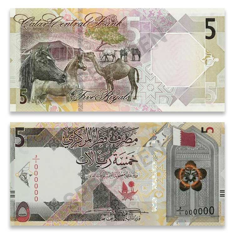5 Qatar Riyal Currency Note - New Design 2020
