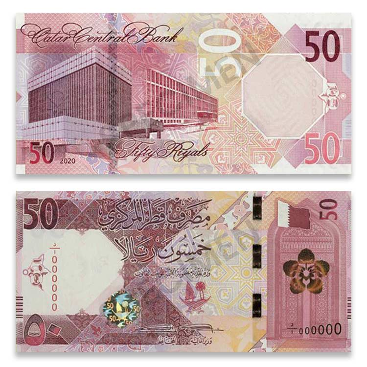 50 Qatar Riyal Currency Note - New Design 2020