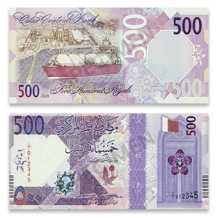 500 Qatar Riyal New Currency Note 2020