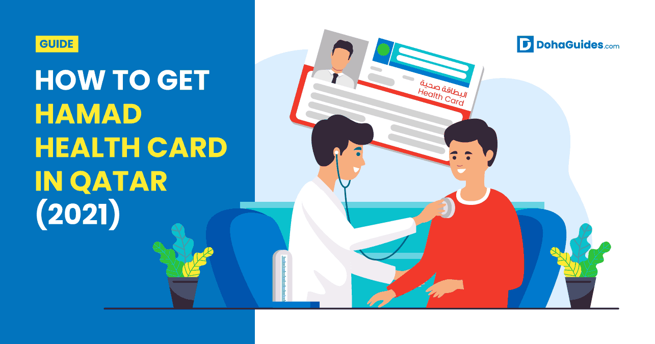How To Get Hamad Health Card in Qatar