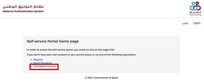 Tawtheeq Unsuspend Account Screen