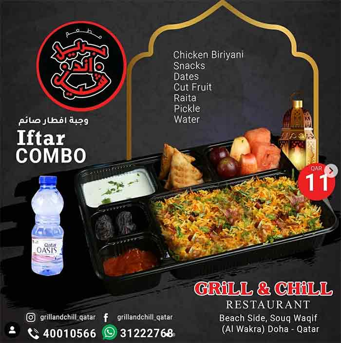 Grill And Chill Ramadan Iftar Deal 2021 1