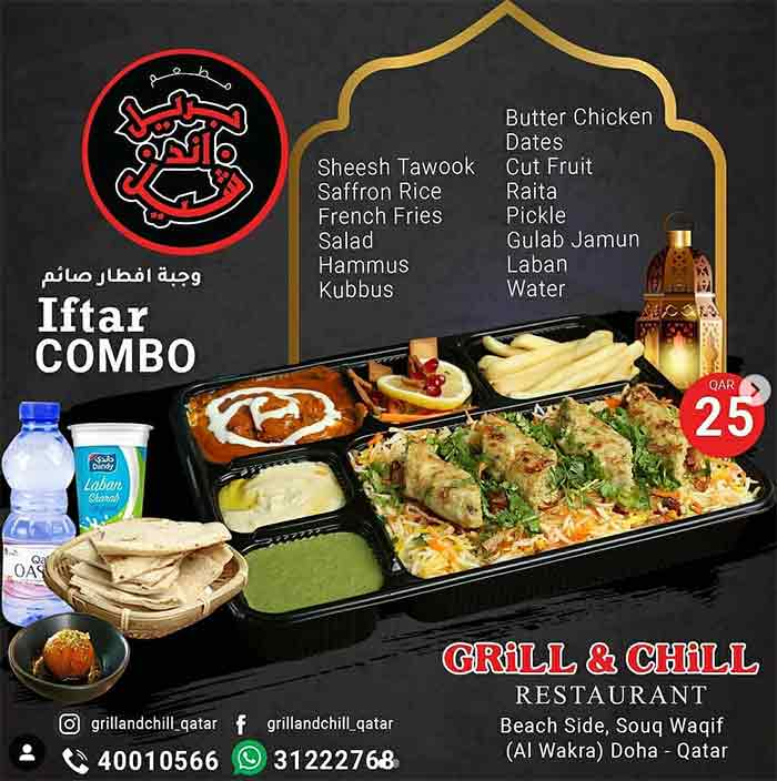 Grill And Chill Ramadan Iftar Deal 2021 2