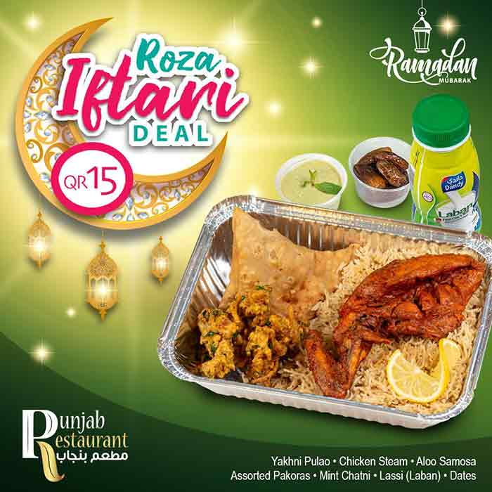 Punjab Restaurant Ramadan 2021 Iftar Deal