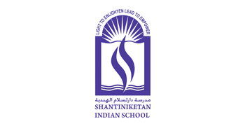 Shantiniketan Indian School Logo