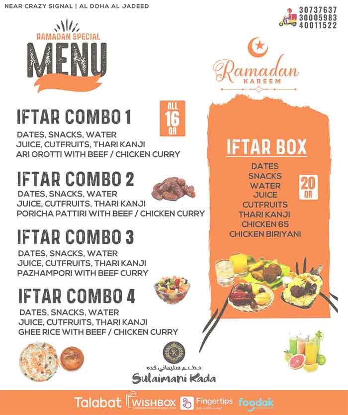 Sulaimani Kada Restaurant Ramadan 2021 Iftar Deal