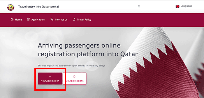 Ehteraz Website Home Page